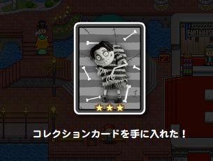 WS000004_20121127165740.jpg