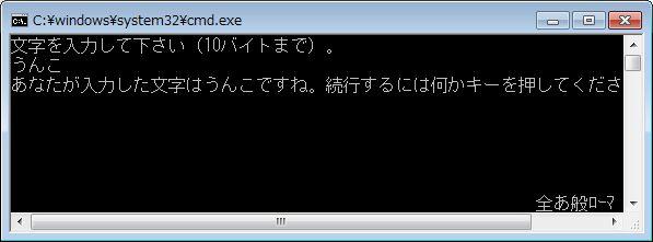 WS000005_20130331190209.jpg