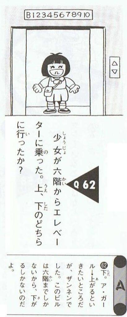 a3a9cf99.jpg