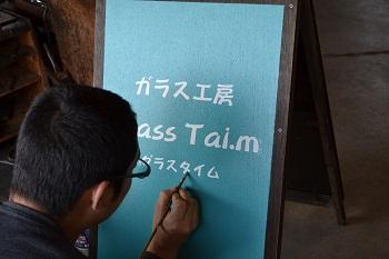 kanban_20121022204258.jpg