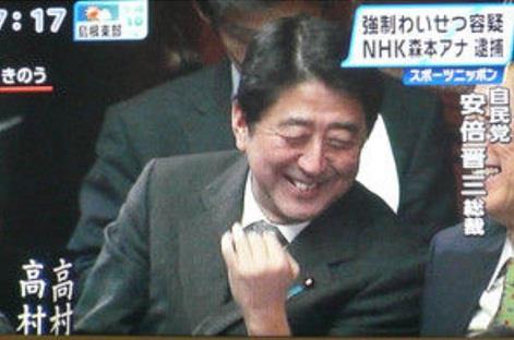NHKアナ逮捕に安倍氏の映像