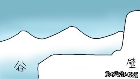 E008_雪山