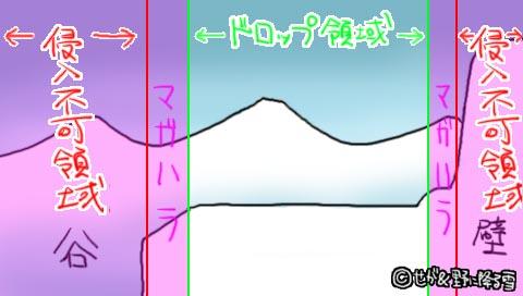 E009_雪山2