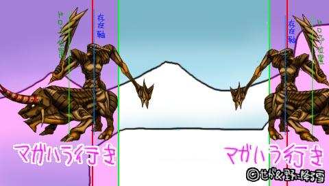 E010_雪山3