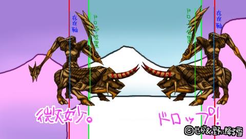 E011_雪山4