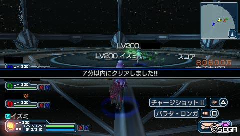 PSP122_7分以内!