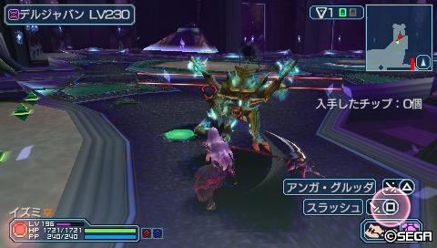 PSP126_アックスvs振りかぶり