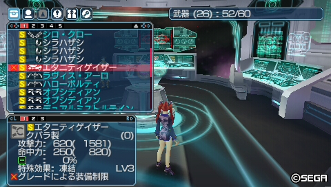 PSP142_風