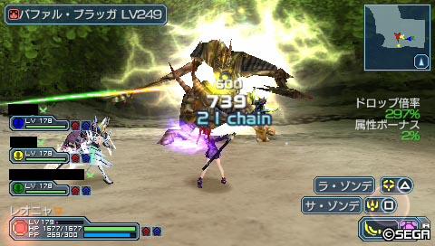 PSP149_○正面攻撃