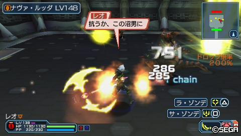 PSP158_スタイリッシュ2