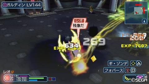 PSP163_スタイリッシュ7