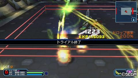 PSP164_スタイリッシュ8