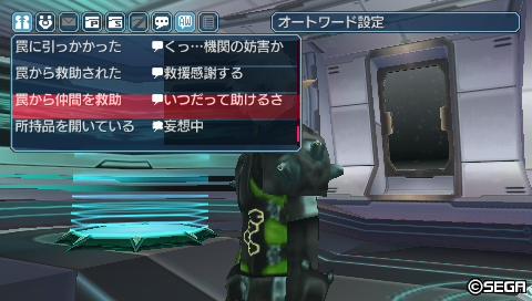 PSP166_沼男AW