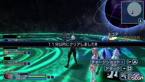 PSP167_11m.jpg