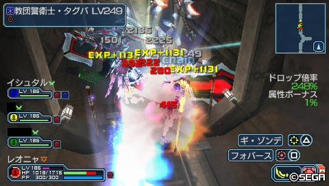 PSP185_ライザー掘り