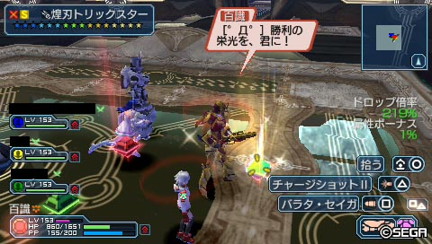 PSP193_トリスタ2