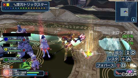 PSP194_トリスタ3