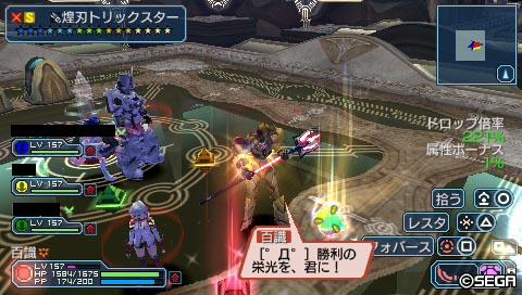 PSP195_トリスタ4
