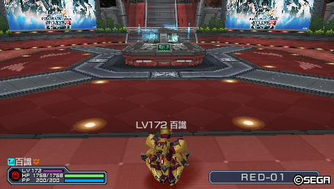 PSP200_百識