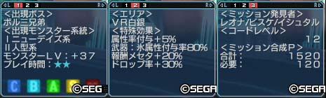 PSP201_氷サンヤIM
