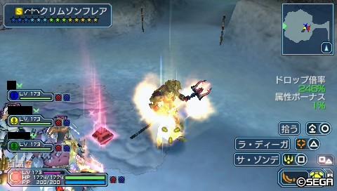 PSP203_クリムゾンフレア