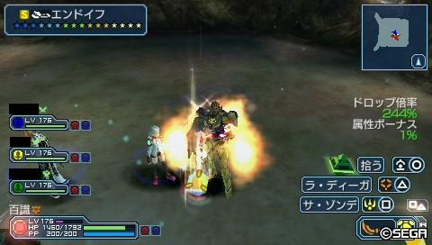 PSP204_エンドイフ1