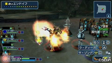 PSP206_エンドイフ2
