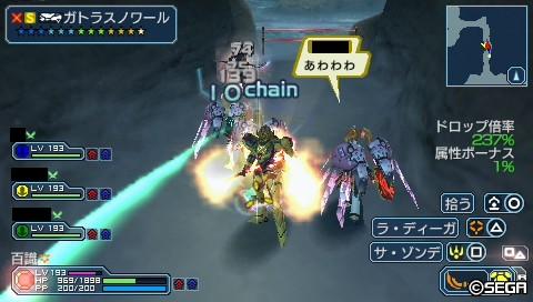 PSP207_ガトラスノワール