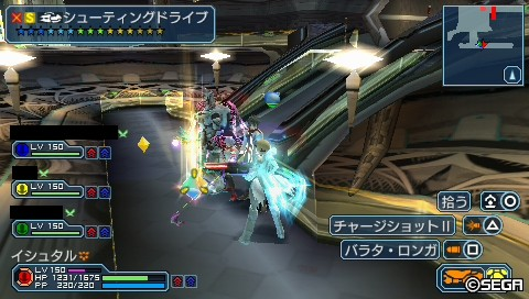 PSP214_シューティングドライブ