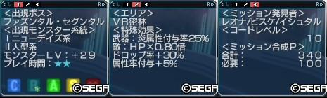 PSP217_TエンシャントIM