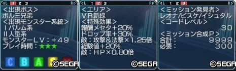 PSP218_ルシフェルIM