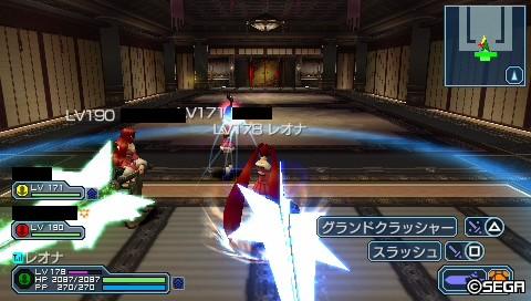 PSP222_クリスマス部屋1