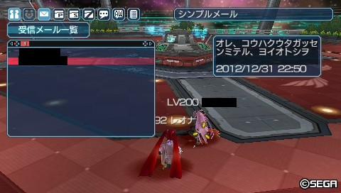 PSP225_年明けぷすぽ1