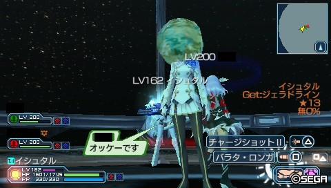 PSP229_ニューデイズマン