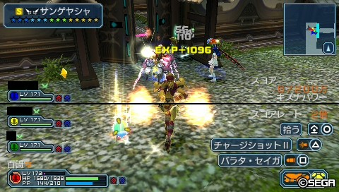PSP232_サンヤ1