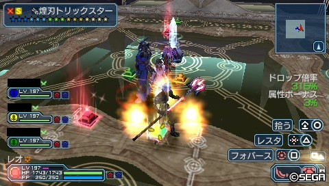 PSP245_トリスタ1