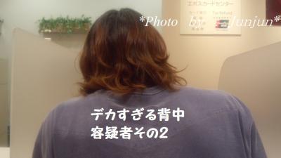 DCIM0135.jpg
