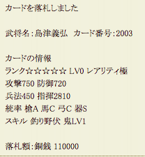 20120911163145a91.png