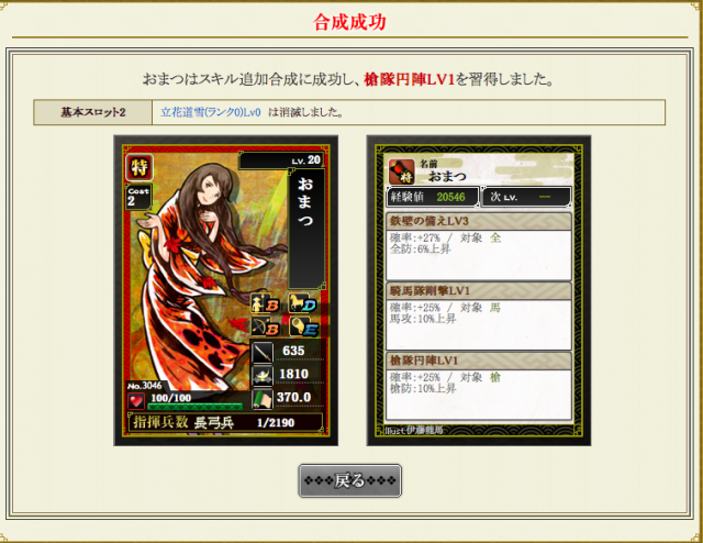 20121205194849be0.png