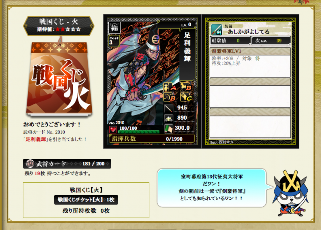 2013011222142815a.png