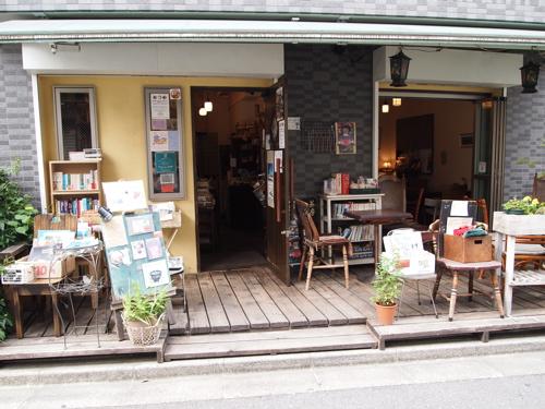 高円寺書林2