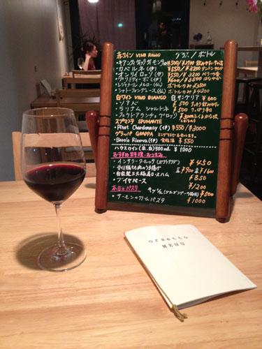 ワインとおすすめ