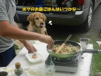 お昼ごはんも食べたいです