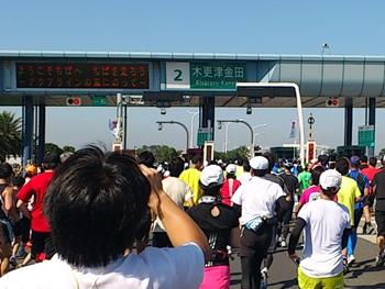 ちばアクアラインマラソン・高速入口