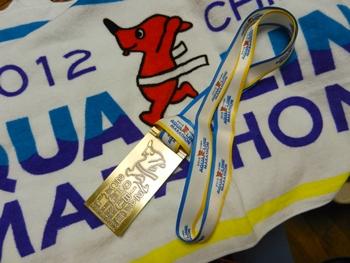 ちばアクアラインマラソン・参加賞と完走記念メダル