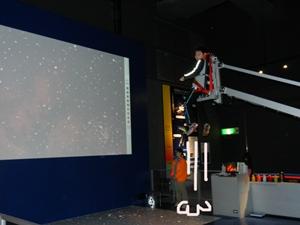 いろいろな星の重力体験