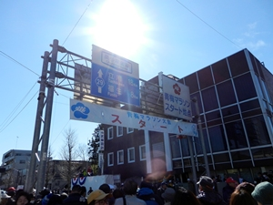 青梅マラソンスタート地点