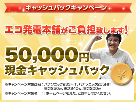 東京都の補助金
