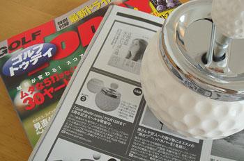 ゴルフトゥデイ誌にも!
