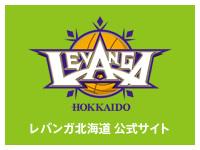 banner_levanga.jpg